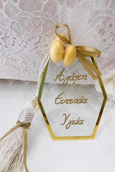 Μπομπονιέρα γάμου γούρι ευχές-μέταλλο με γυαλί